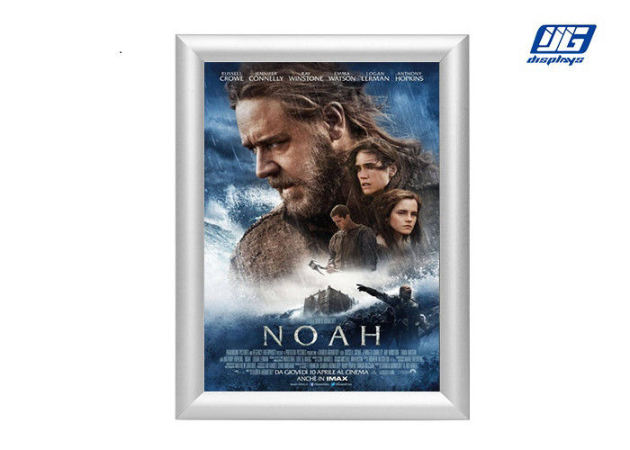 A1 Size Indoor Aluminum Snap Frames Movie Advertising Poster Holder